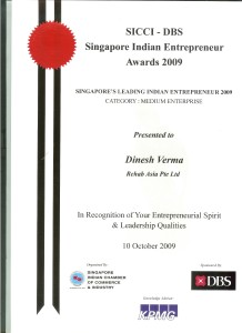 Dinesh SICCI-DBS Entrepreneur Award 2009