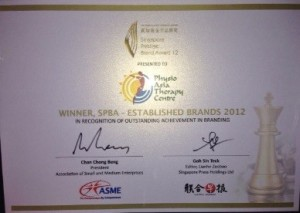 Award1-300x213